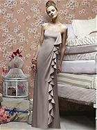 Lela Rose Bridesmaids Style LX158XX